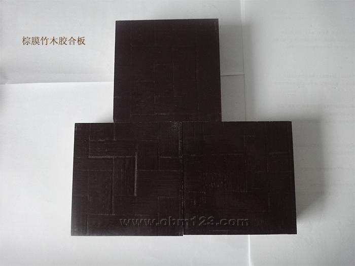 棕膜竹木胶合板