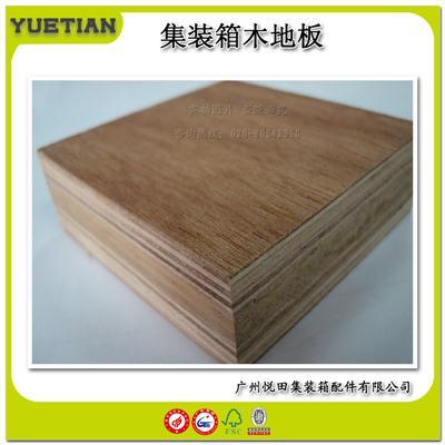 集装箱地板 克隆木面底板