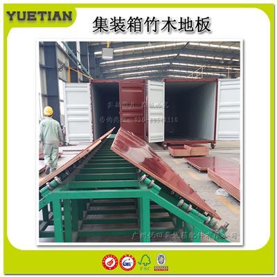 集装箱竹地板 竹木复合底板